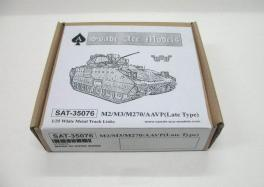 Spade Ace 1/35 Metal Track for M2/M3/M270/AAVP Late Type