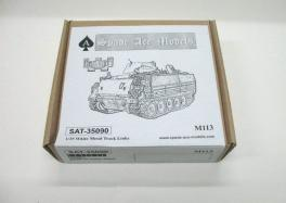 Spade Ace 1/35 Metal Track for M113 #35090