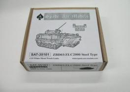 Spade Ace 1/35 Metal Track for ZBD03/ZLC2000 Steel Type