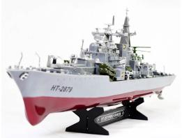 HT 2879 Destroyer Remote Control Boat
